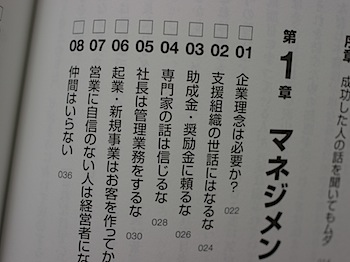 IWAMATSU_0383.JPG