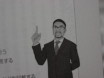 IWAMATSU_0385.JPG