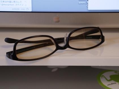 PC用メガネ「JINS PC」いつの間にかPC作業で手放せなくなっていた