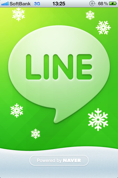 LINE 8556