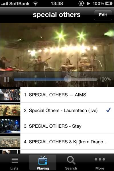 YouTubeの動画をプレイリストにしてループ再生できるiPhoneアプリ「ListTube」