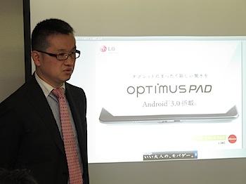 OptimusPad_5020.JPG