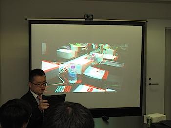 OptimusPad_5023.JPG