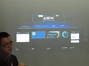 OptimusPad_5028.JPG