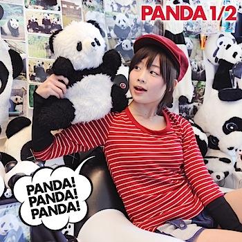 PANDA 1/2「PANDA!PANDA!PANDA!」3月16日に新曲リリース