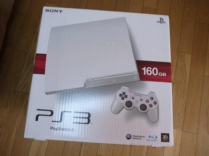 PS3 1085
