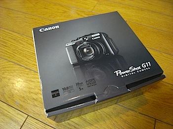 PowerShot_g11_120361.JPG
