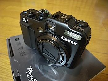 「PowerShot G11」で一眼レフっぽい写真を撮る方法