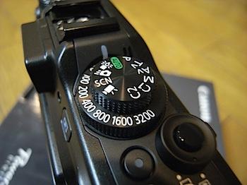 「PowerShot G11」ローライトモードを試す