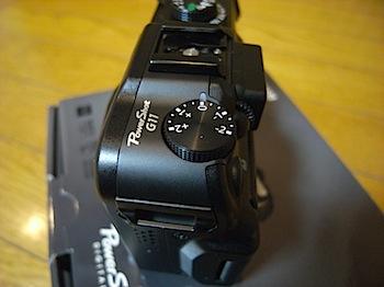 PowerShot_g11_120367.JPG
