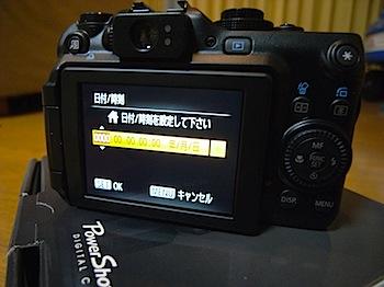 PowerShot_g11_120371.JPG