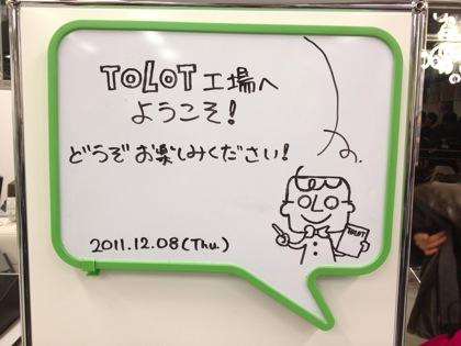 TOLOT IMG 8251