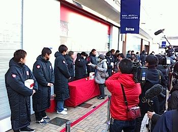 浦和レッズの募金活動に参加してきました