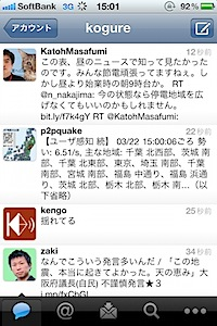 _Users_kogure_Library_Application-Support_Evernote_data_101370_content_p1433_20f823bae429737a43ce556feb089203.jpeg