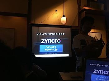 「Zyncro(ジンクロ)」オーシャンブリッジの企業向けツイッター&Dropbox的なコラボツール #zyncro_jp