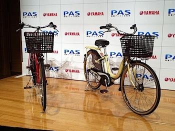ヤマハ電動アシスト自転車「PAS」2011年モデル発表会