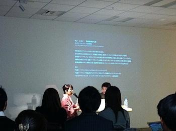 @UJITOMOの第3回デザインマーケティングカフェ「デザイン思考とデザイン戦略」メモ(ゲスト:長谷川敦士)