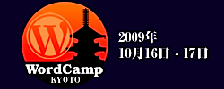 _files_2009_09_logo_250_100_21.png