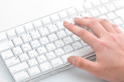 【Mac】ウェブの閲覧に地味に便利なキーボードショートカット