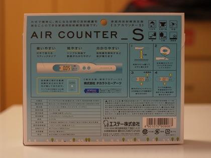 Aircounter 1574