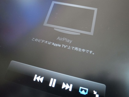 Airplay 3028