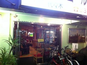 Angkorwat 7966
