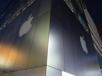 Apple store rip 8314