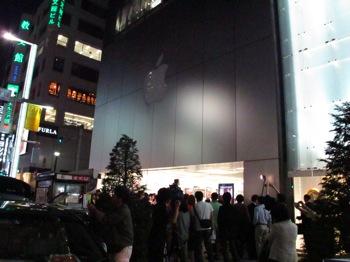 Apple store rip 8324