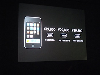 applestoreevent_910_089.JPG
