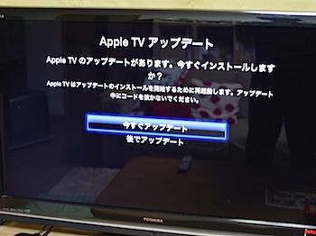 appletv_10859.JPG