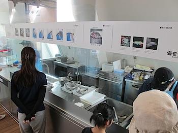 aqua_marine_fukushima_2926.JPG
