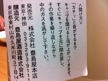 aya_6983.JPG
