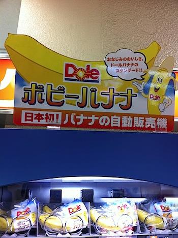 banana__4592.JPG