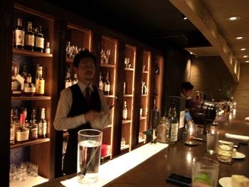Bar kudan 0055