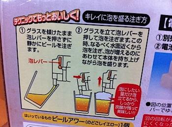 beer_hour_002235.jpg
