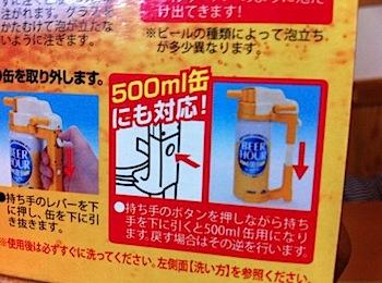beer_hour_002237.jpg