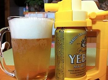 beer_hour_002267.jpg