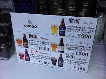beer_keyaki_6303.JPG
