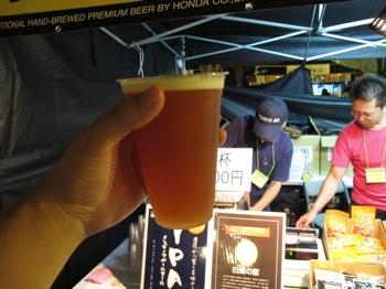 Beer keyaki 8214