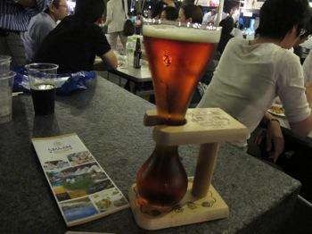 Beer keyaki 8215