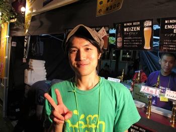 Beer keyaki 8217