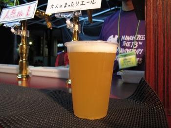 Beer keyaki 8219