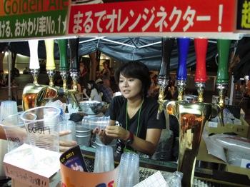Beer keyaki 8222