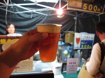 Beer keyaki 8232