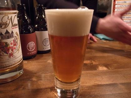 Beerfull 1667