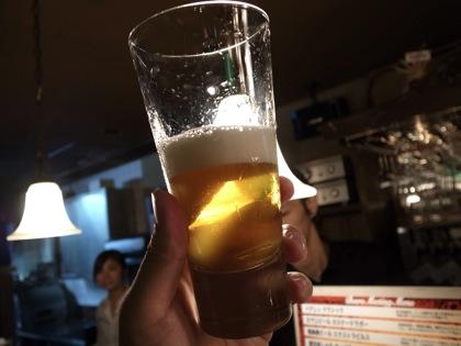 Beerfull 1675