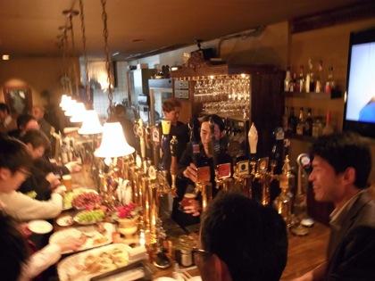 Beerfull 1683