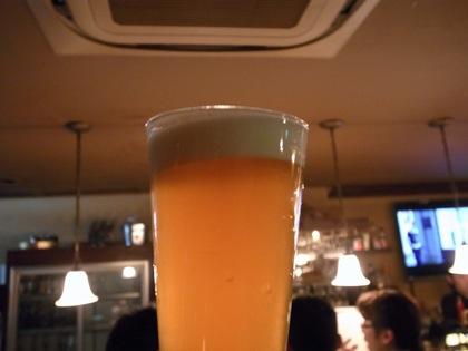 Beerfull 1691