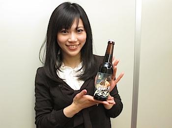 beerman_4445.JPG