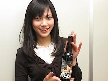 beerman_4446.JPG